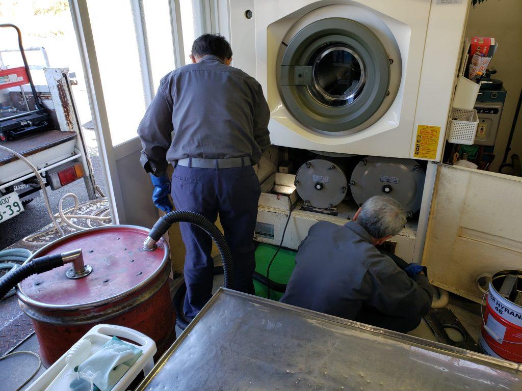 ドライクリーニングの品質向上【専門業者によるベースタンク清掃】