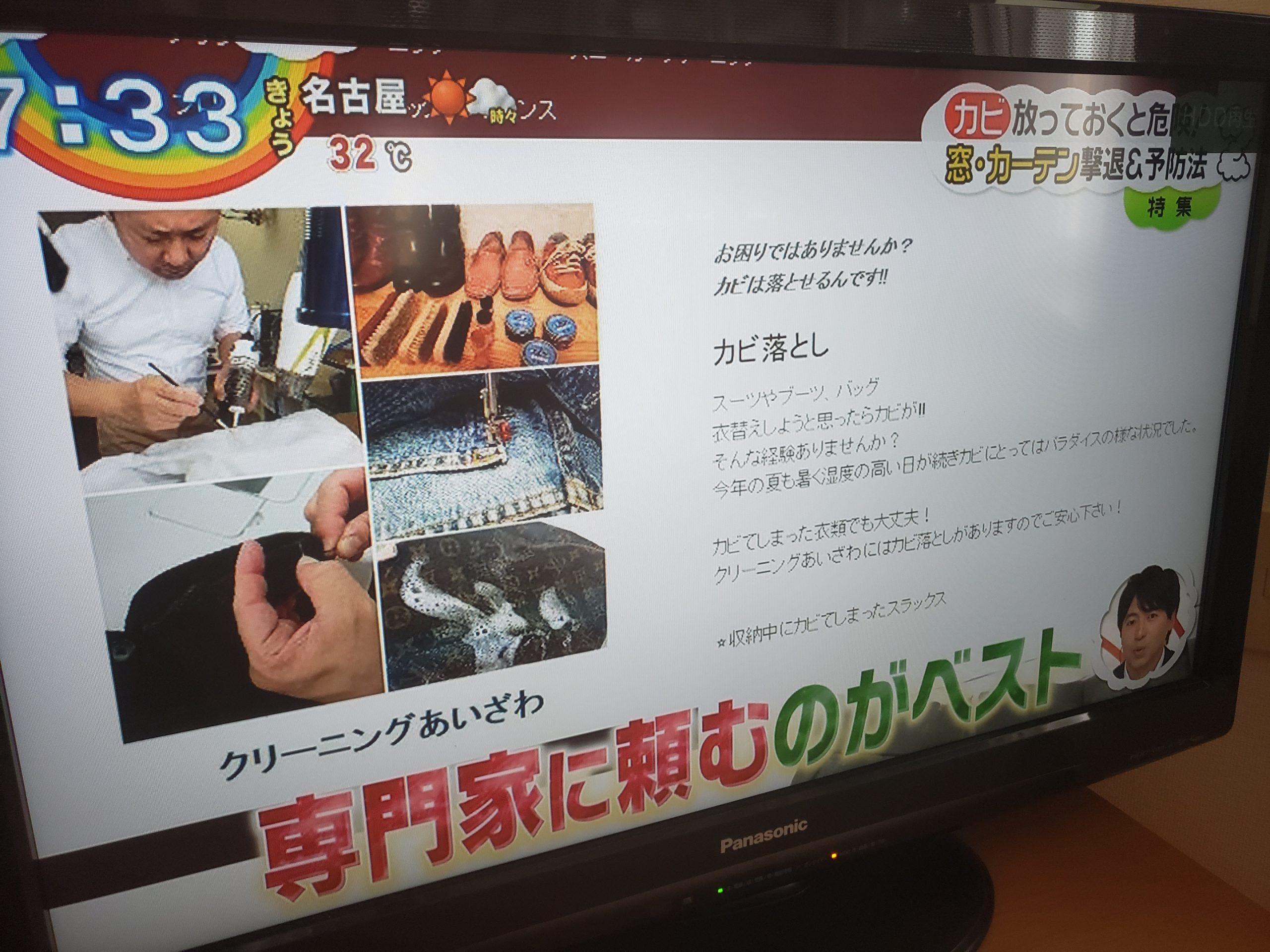 【必見】カビ取りクリーニングのご紹介!