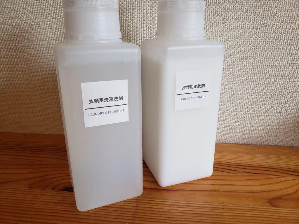 無印良品の洗濯用洗剤&柔軟剤レビュー